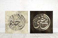 Al-Ghani Al-Haleem