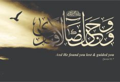 Wawajadaka Dwalan Fa'hada calligraphy