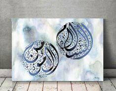 Al-Salaam Al-Mu'min