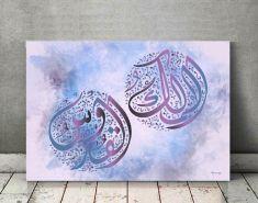 Al-Malik Al-Quddoos
