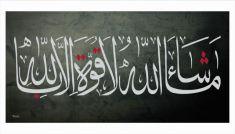 Masha Allah la quwwata illa billah