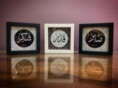 Qadr-Sabr-Shukr 3-frame set (Blue & White pattern)