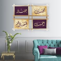 Happy family frames (Purple)