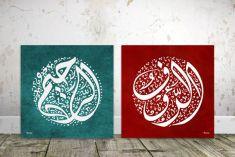 Al-Rauf Al-Raheem