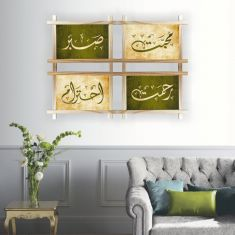 Happy family frames (Green)