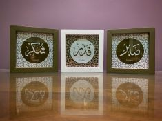 Qadr-Sabr-Shukr 3-frame set (Golden & White pattern)