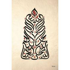 Allah-u-Akbar Alhamdulillah  Subhan Allah Tasbeeh Fatima