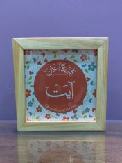Islamic Gift for Parents of Baby Girl