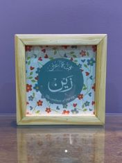Islamic Gift for Parents of Baby Boy