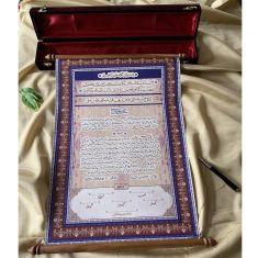 Nikahnama - Shahi Qaleen - Urdu