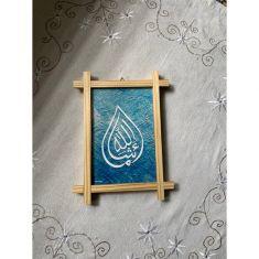 Masha Allah Handmade Wooden Frame