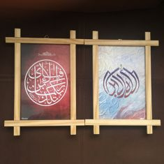 Arabic calligraphy two-frame set