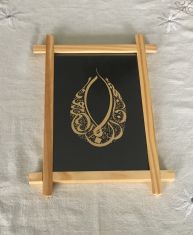 La tahzan innallaha ma'ana Handmade Wooden Frame