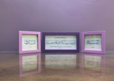 Personalised Muslim marriage / marriage anniversary gift: 3-frame set