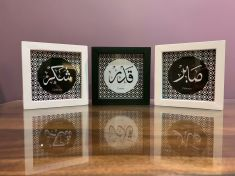 Qadr-Sabr-Shukr 3-frame set (Green & White pattern)