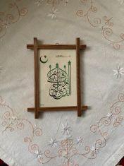 Iqra Bismi Rabbikallazi Khalaq Handmade Wooden Frame