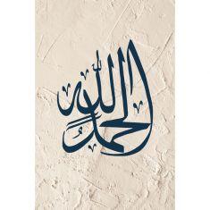 Alhamdulillah