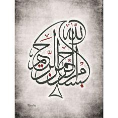 Bismillah-ir-Rahman-ir-Raheem
