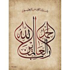 Alhamdulillahi-Rabbil-Aalameen