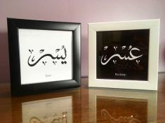 Usr-Yusr 2-frame set (Plain Black and White)