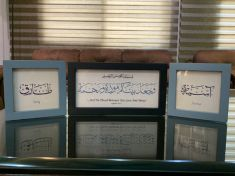 Personalised Islamic marriage / marriage anniversary gift: 3-frame set