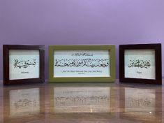 Personalised Muslim wedding / wedding anniversary gift: 3-frame set
