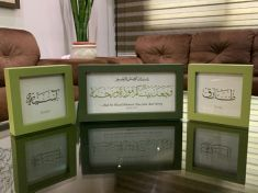 Personalised Islamic wedding / wedding anniversary gift: 3-frame set