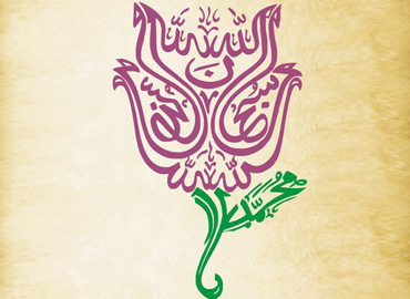 Why Islamic calligraphy art?
