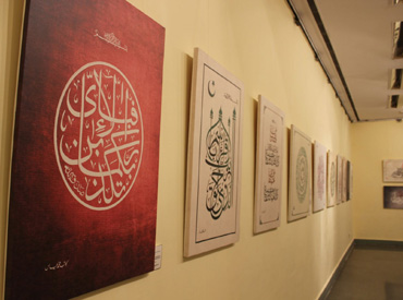 Islamic Calligraphy Exhibition in India