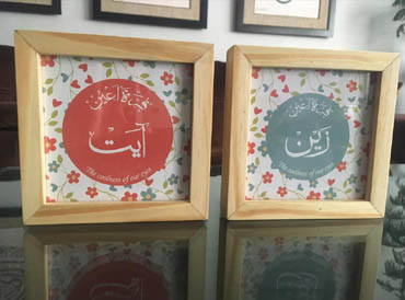 Islamic frames for children